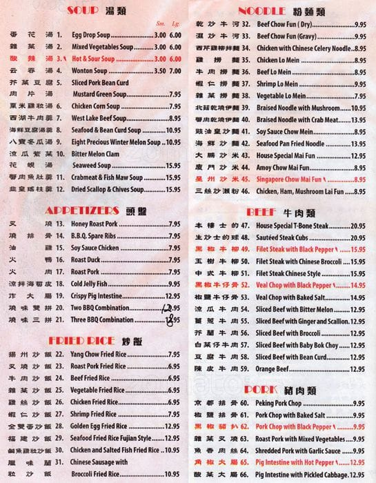 18 star kitchen menu - Star Kitchen