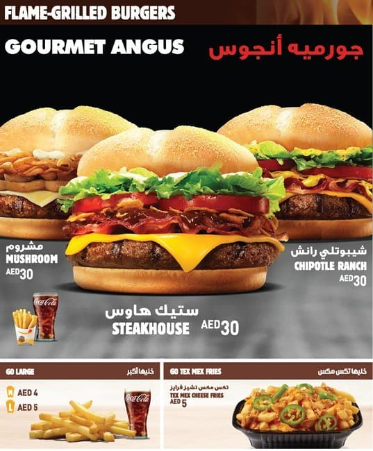Burger King Menu For Barsha Heights Dubai