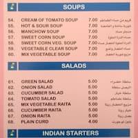Udupi City Vegetarian Restaurant, Al Nahda, Sharjah - Zomato