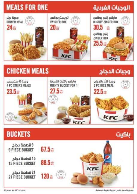 KFC Menu For Baniyas Abu Dhabi