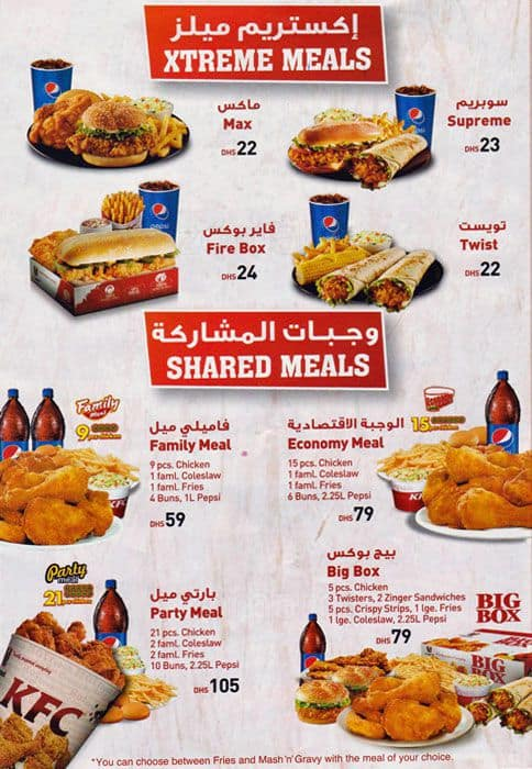 KFC Menu, Menu for KFC, Khalifa City, Abu Dhabi - Zomato