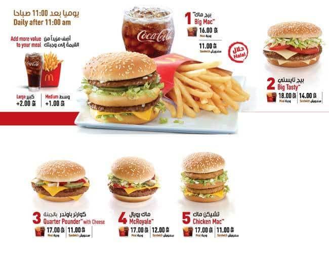 fast food coupons deals hackthemenu autos post