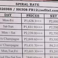 Fine Spiral Sofitel Philippine Plaza Manila Ccp Complex Pasay Download Free Architecture Designs Itiscsunscenecom
