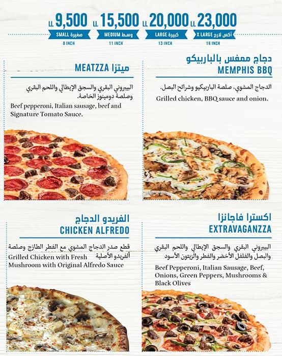 Domino S Pizza Menu Menu For Domino S Pizza Ashrafieh