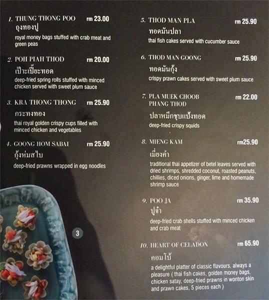 The Ship Restaurant Menu Kuala Lumpur