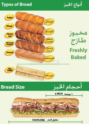 Subway Al Raha Menu