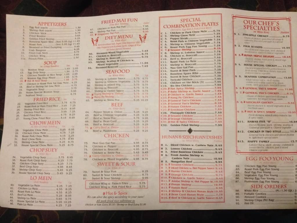 Chinese Kitchen Food Dinner Menu