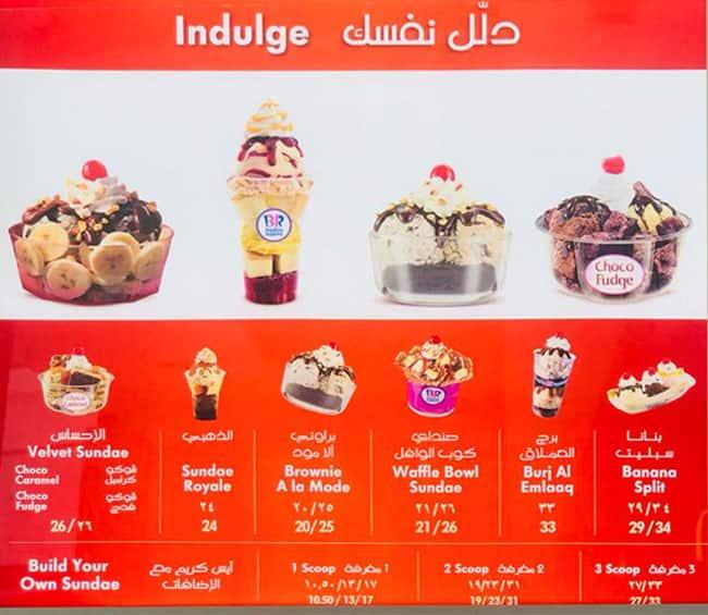 Baskin Robbins Menu For Al Markaziya Abu