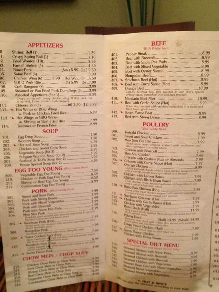 menu at hong kong asian cuisine 6618 old winter garden rd
