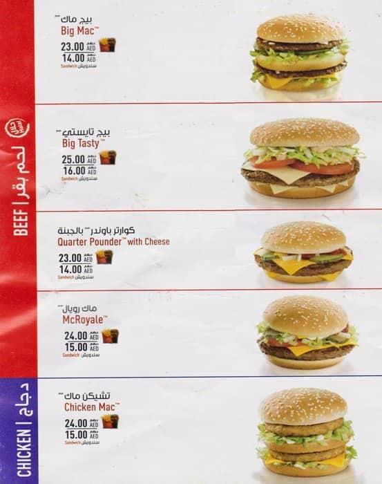 mcdonalds menu menu de mcdonalds al markaziya abu