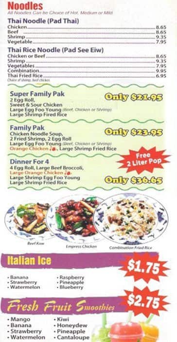 Good Scanned Menu For South China Kitchen 1