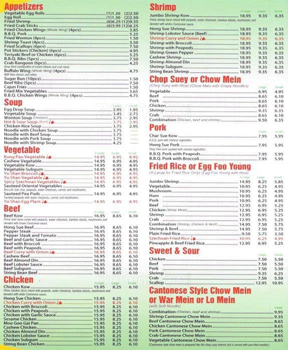 Nice Scanned Menu For South China Kitchen 1