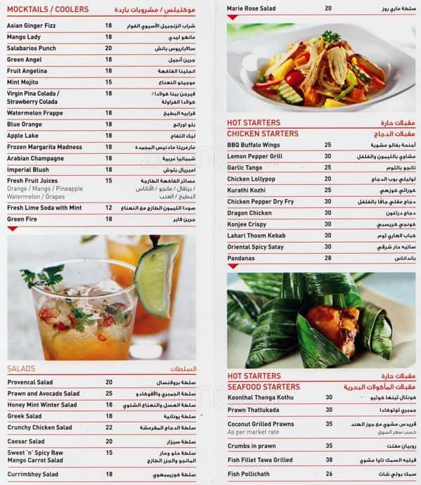 Paragon Restaurant Calicut Menu