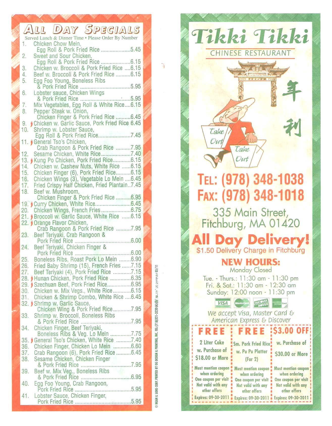 Fitchburg Jade Chinese Restaurant Menu