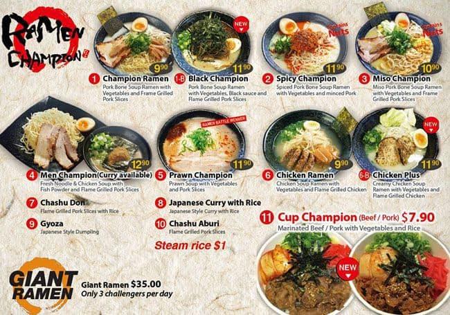 Hk Seafood Restaurant Menu