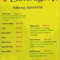 Restoran Rebung Chef Ismail Menu