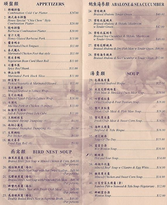 Dynasty menu menu for dynasty cupertino cupertino for House of dynasty order online