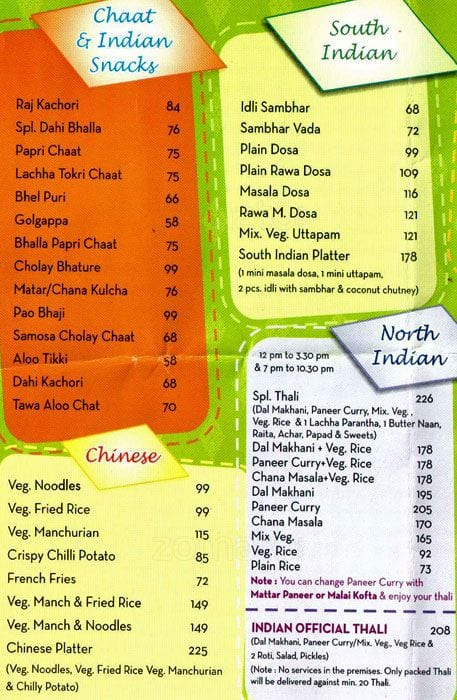 The gallery for --> North Indian Food Menu Card