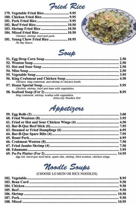 china garden frederick menu - China Garden Frederick Md