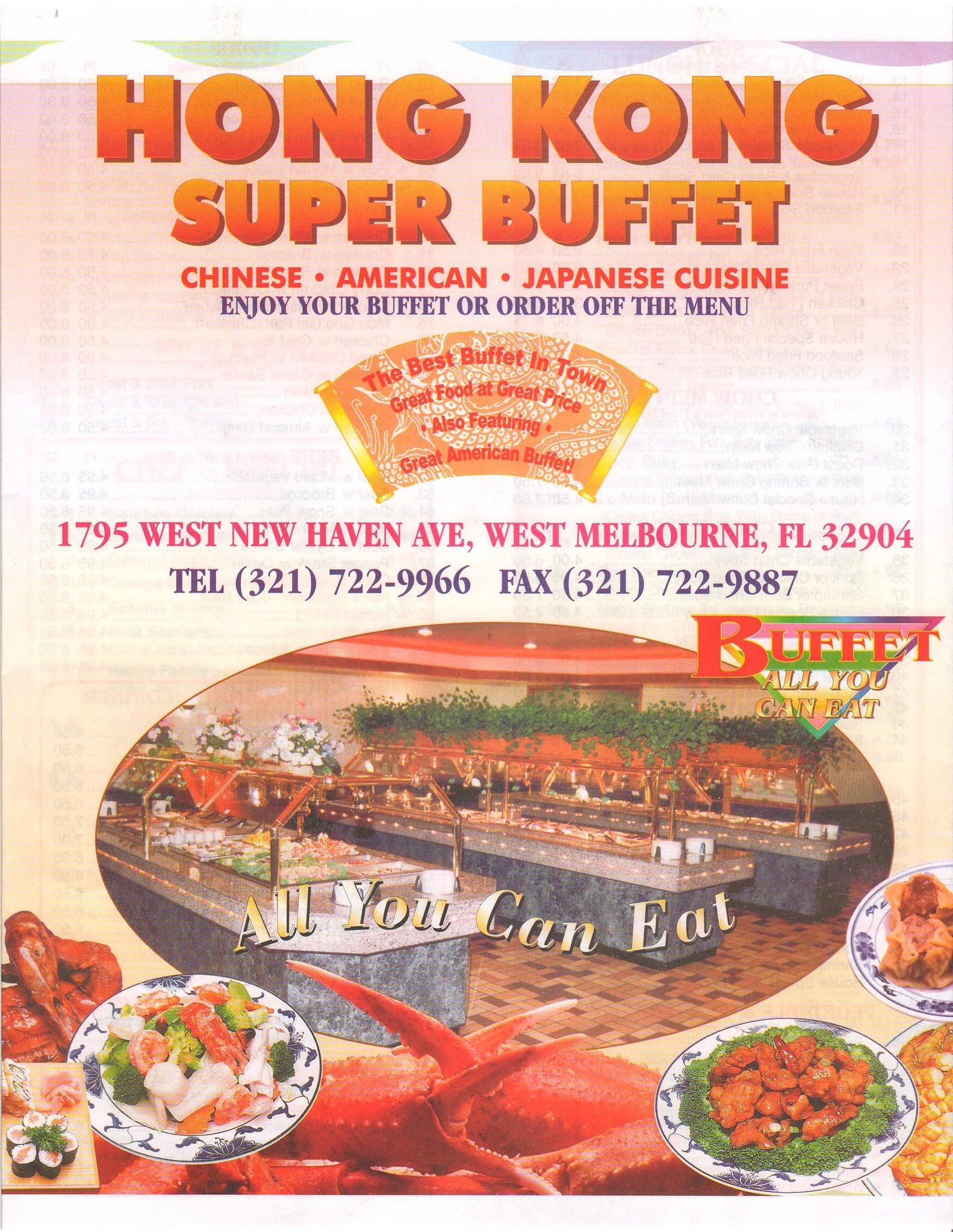 hong kong super buffet menu menu for hong kong super buffet west rh zomato com hong kong buffet menu leonardtown md hong kong buffet menu pottsville,pa
