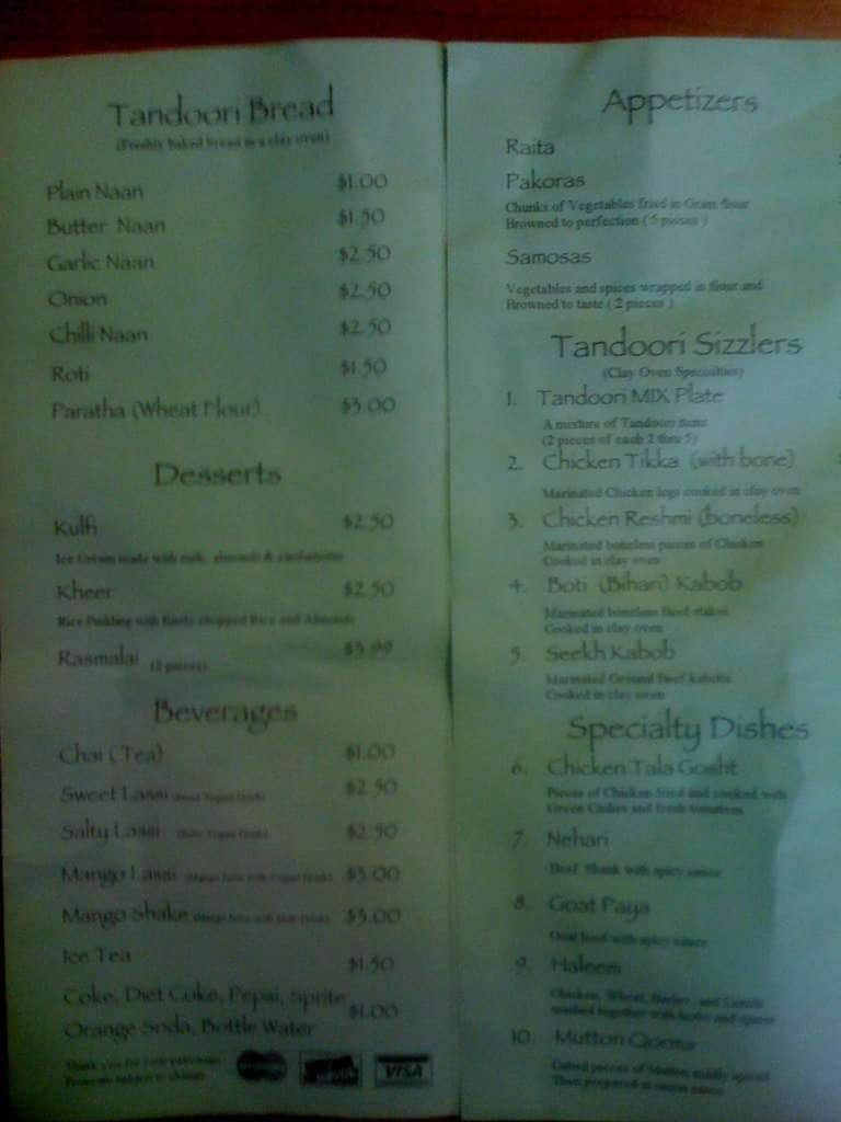 Al noor menu menu for al noor lawndale lawndale for Al noor indian cuisine