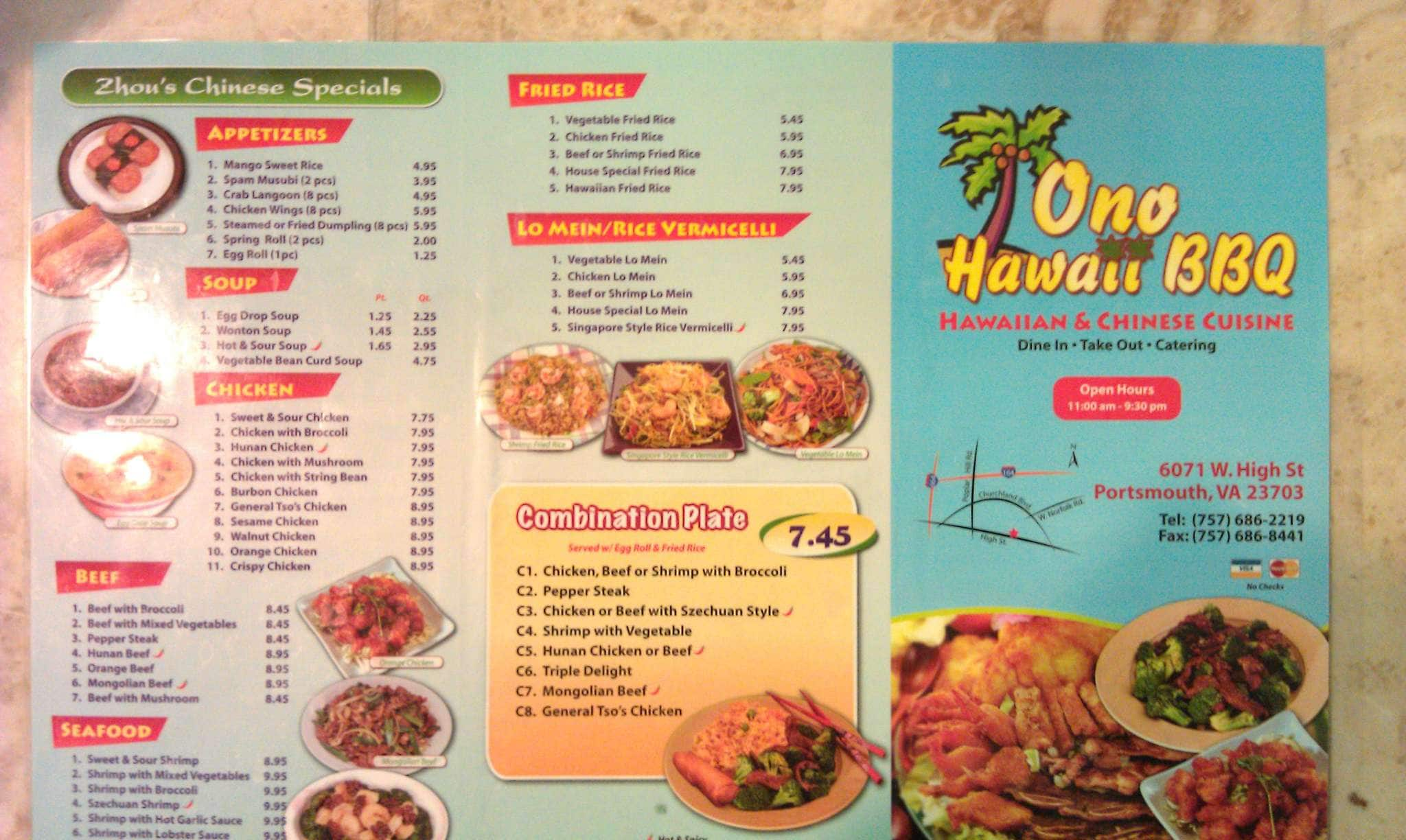 Chinese Food Restaurant In Hawaii
