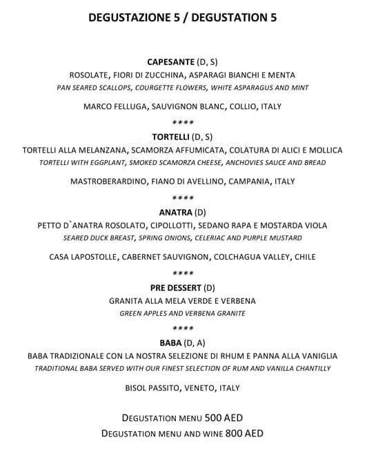 Armani Hotel Dubai Restaurants Menu