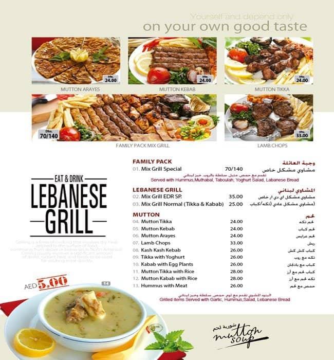 Indian Restaurant In Dubai Silicon Oasis