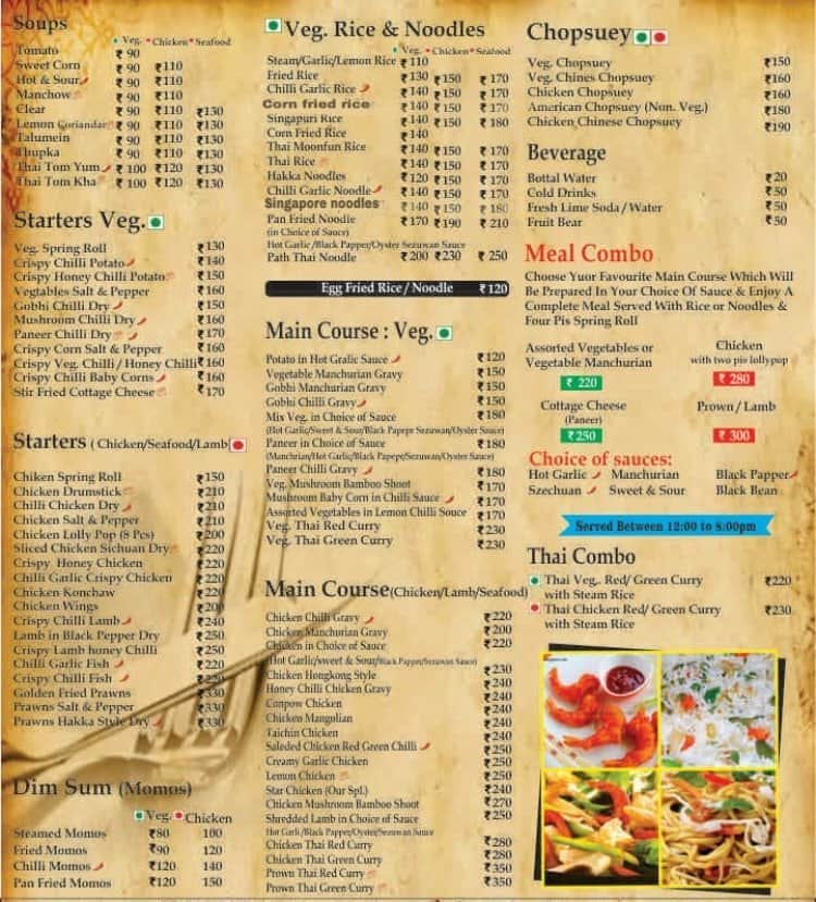 the indian cafe menu menu for the indian cafe gaur city 1 greater