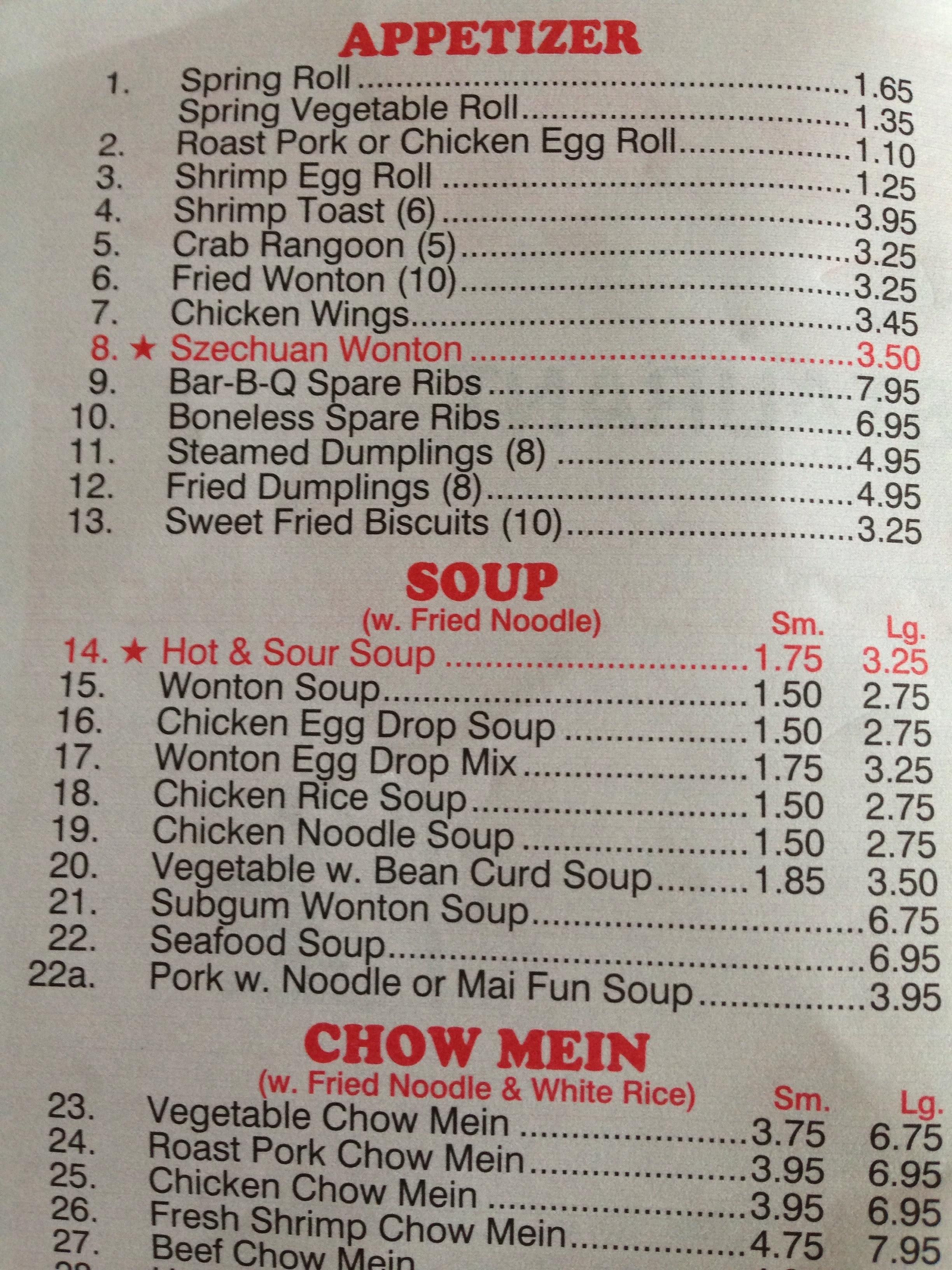 Amazing Wok Chinese Menu Menu For Amazing Wok Chinese