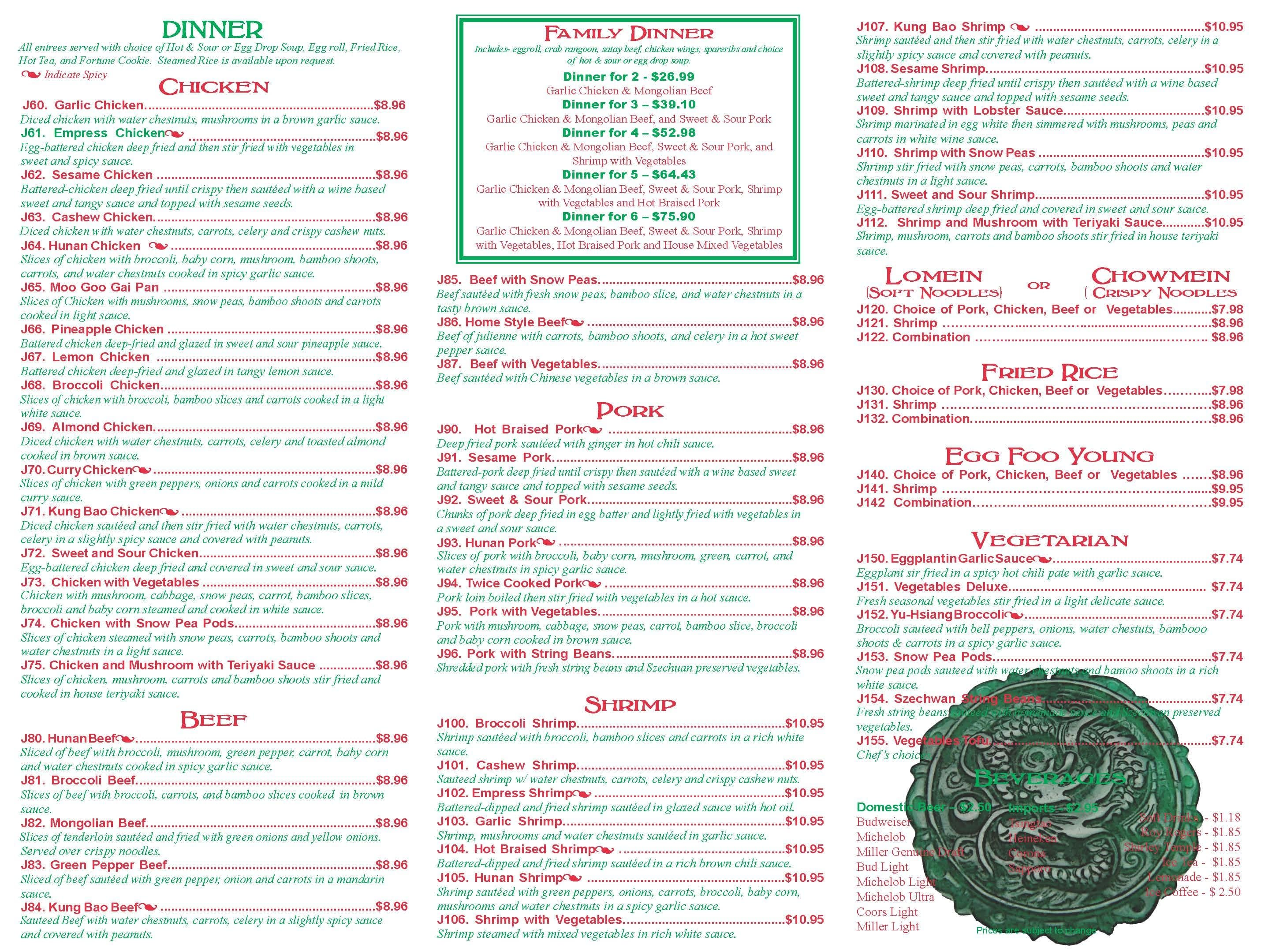 China jade menu menu for china jade west des moines des for Asian cuisine grimes ia menu