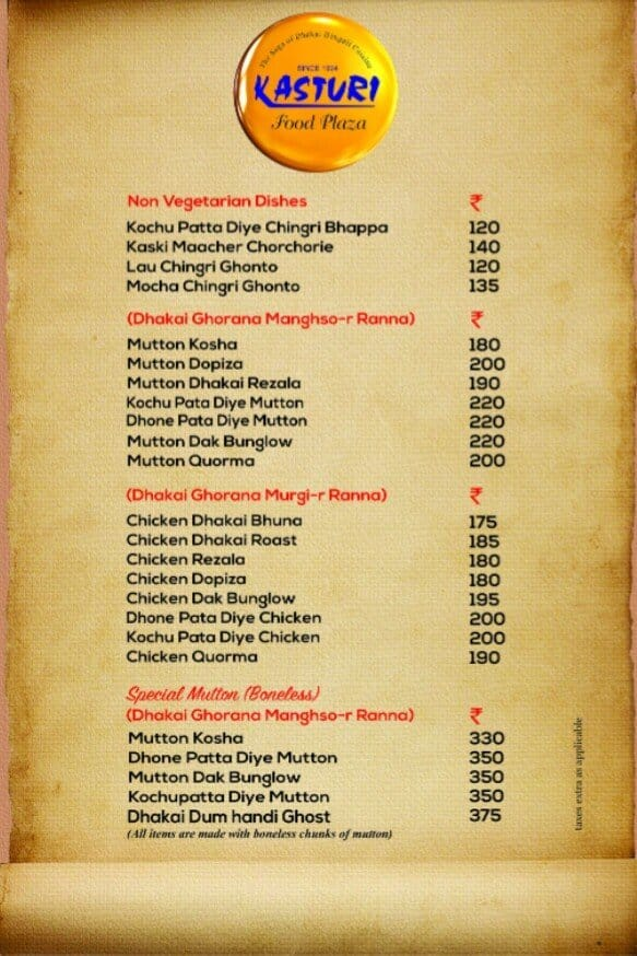 Kasturi Restaurant Menu Menu For Kasturi Restaurant