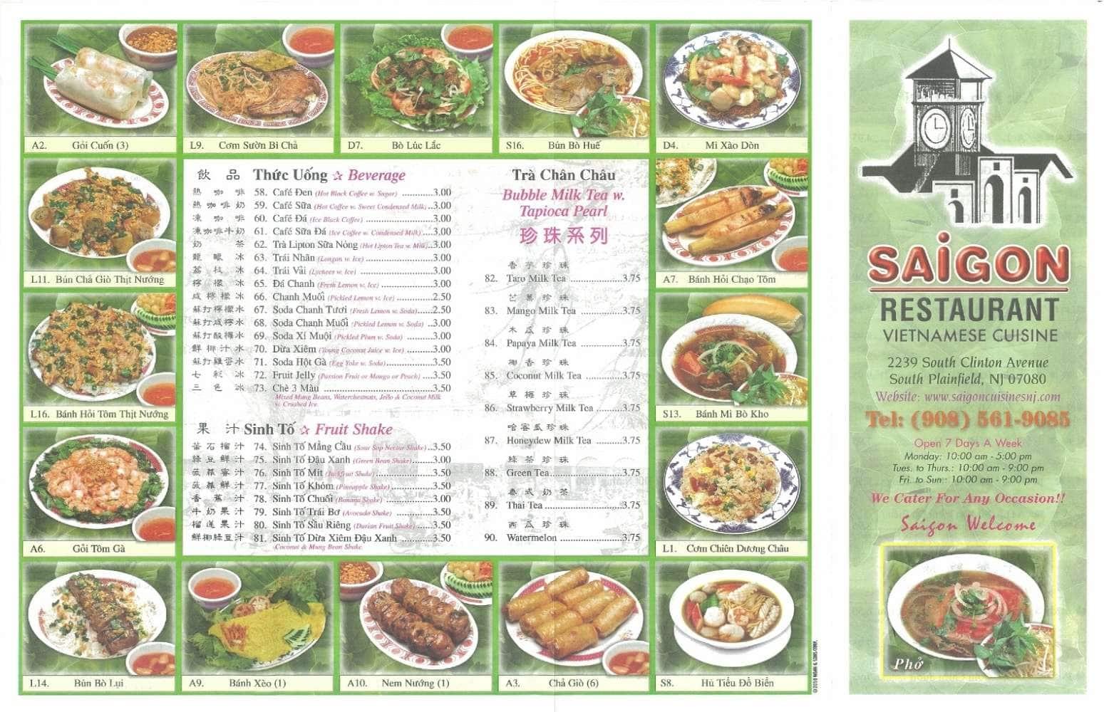 Menu At Saigon Restaurant South Plainfield