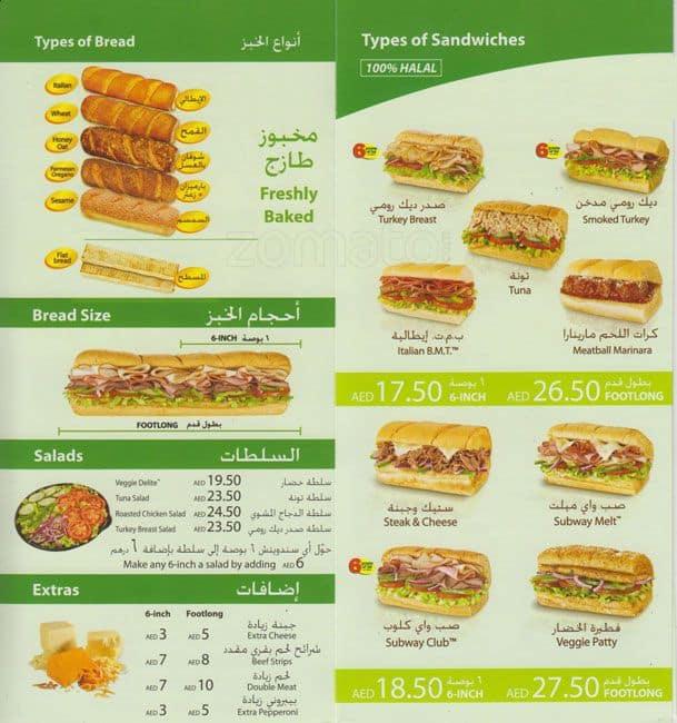 Subway Menu Menu For Subway Al Karama Dubai Zomato