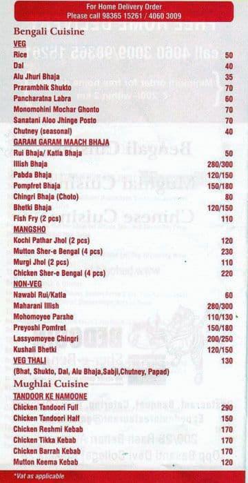 Bedouin sher e bengal menu menu for bedouin sher e for Arman bengal cuisine dinas menu