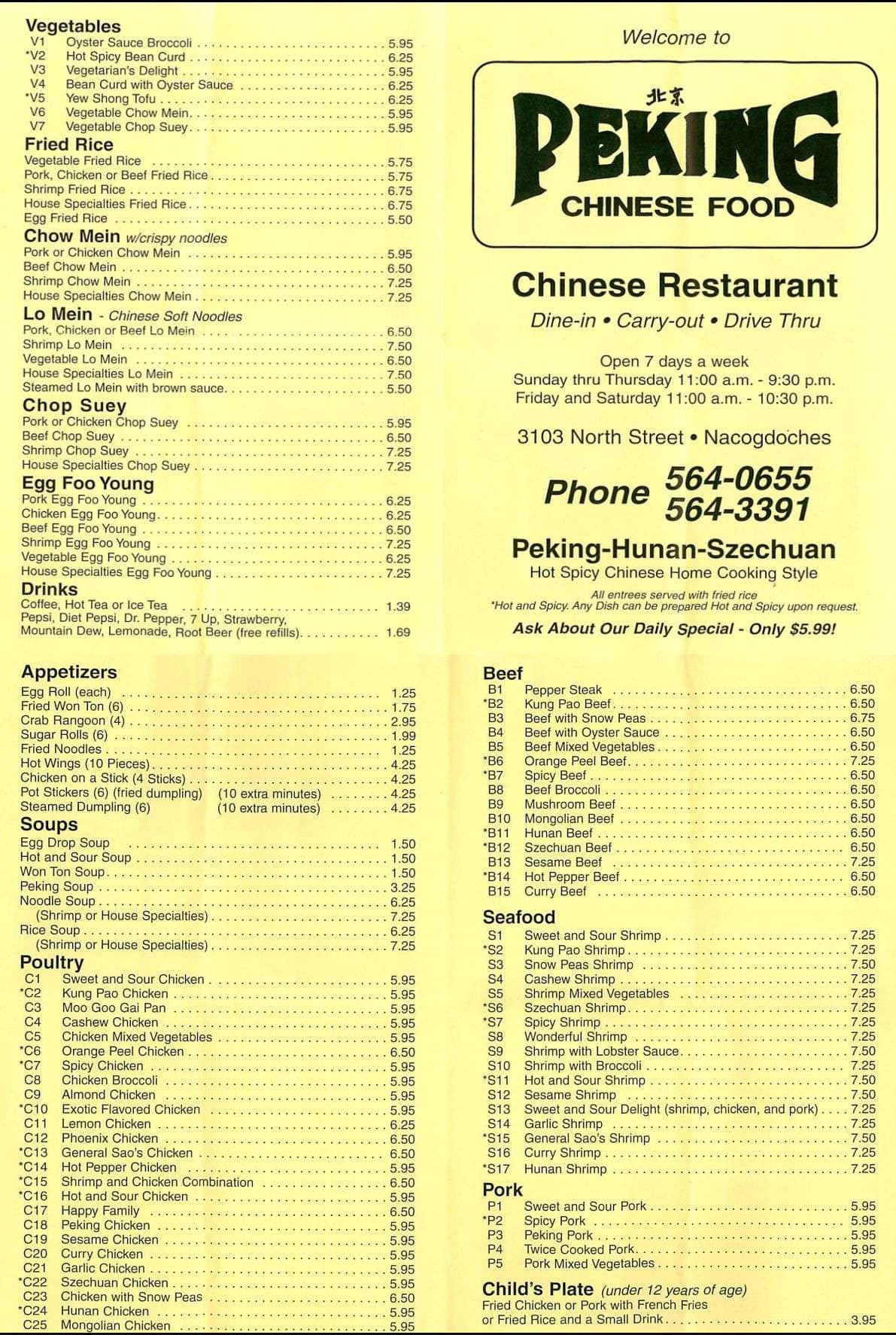 Peking Chinese Restaurant Nacogdoches Menu