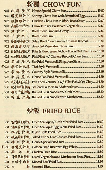 the restaurant information including the lei garden menu items and prices may have been modified since the last website update - Lei Garden