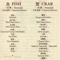 scanned menu for lei garden - Lei Garden Cupertino