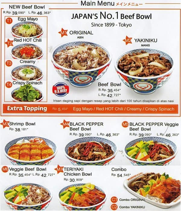 photograph relating to Yoshinoya Coupons Printable referred to as Menu yoshinoya / Roxy videos santa rosa
