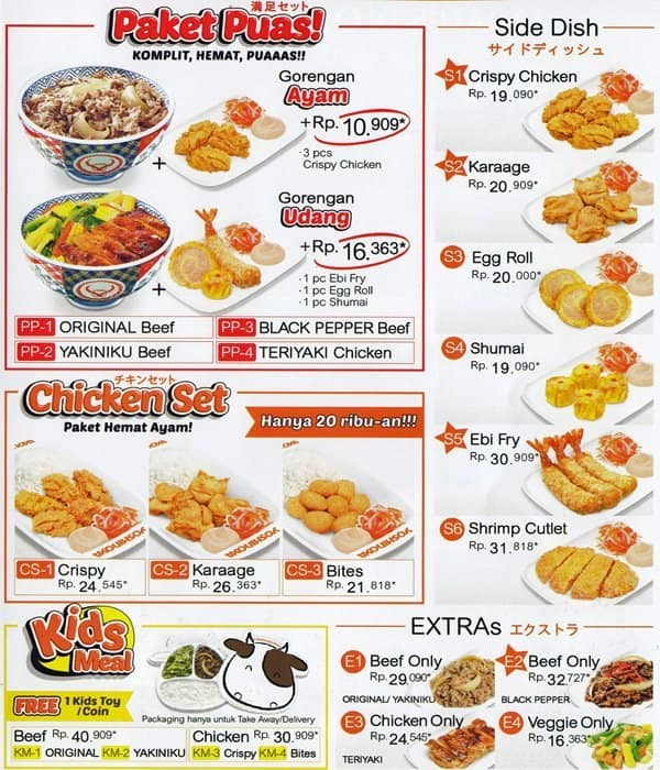 photograph about Yoshinoya Coupons Printable identified as Yoshinoya Singapore Energy - tattoo-artwork