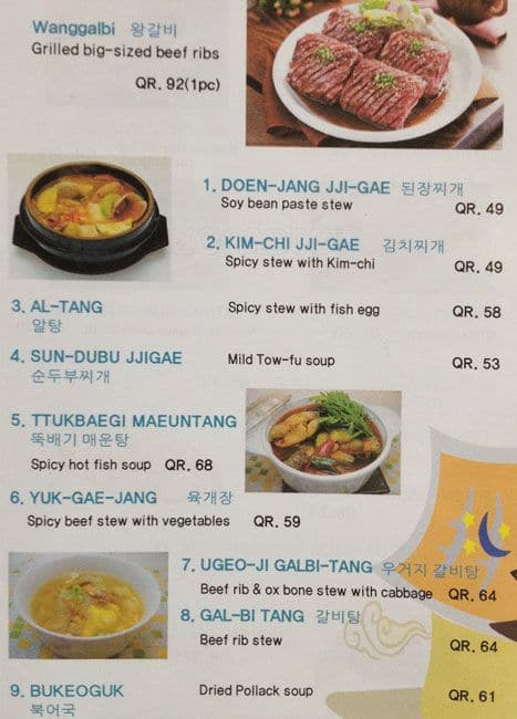 Korean Garden Restaurant Menu Menu For Korean Garden