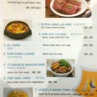 korean garden restaurant fereej bin mahmoud menu - Korean Garden