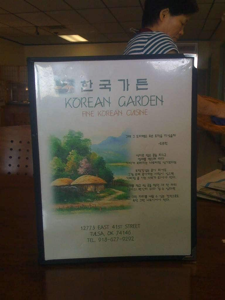 Korean Garden Menu Menu For Korean Garden East Tulsa
