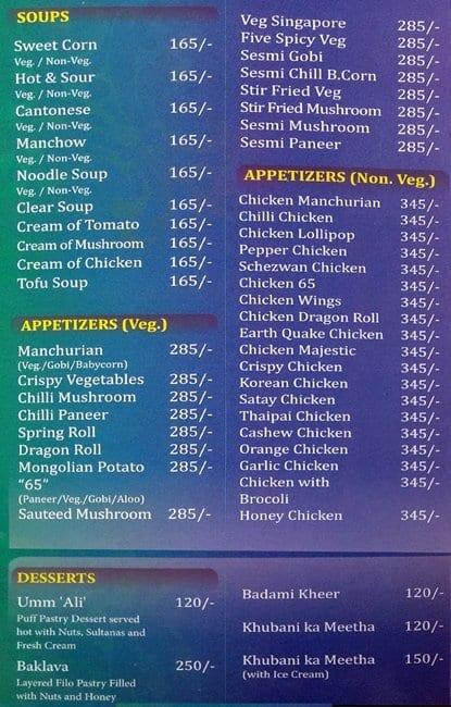 All Seasons Restaurant Banjara Hills Menu