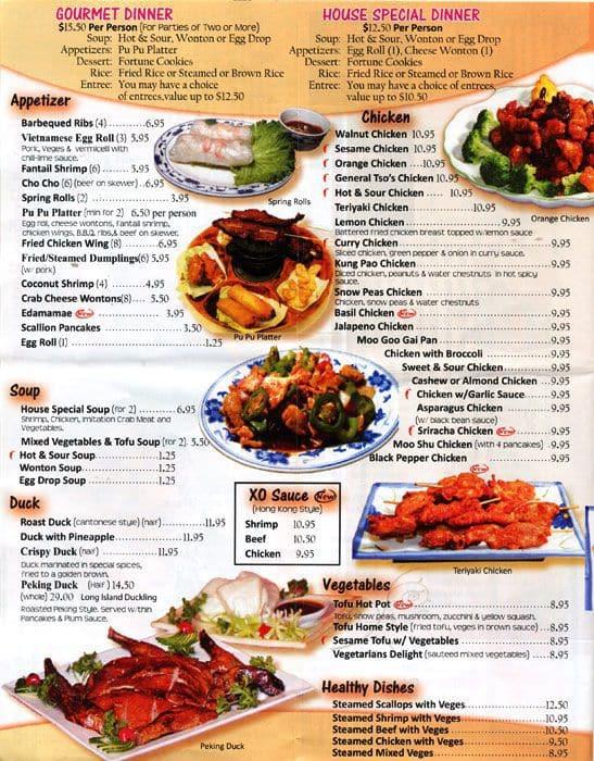 Heaven Dragon Chinese Restaurant Thornton Menu