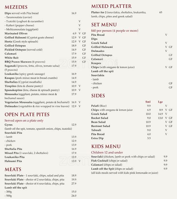 Parea Restaurant Menu