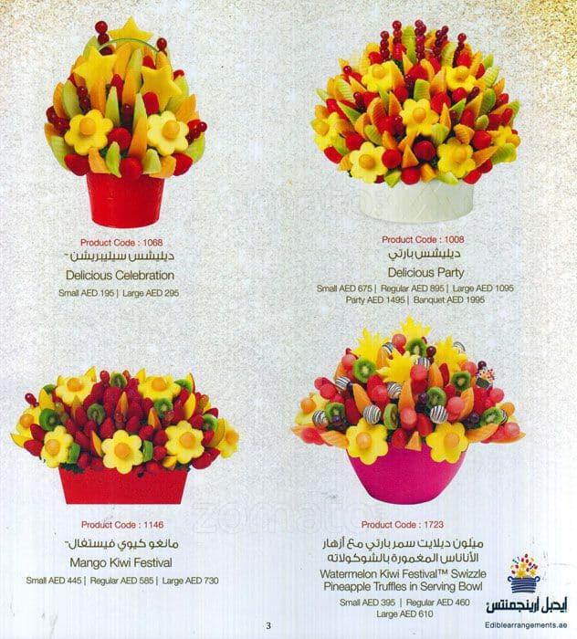 edible arrangements menu menu for edible arrangements