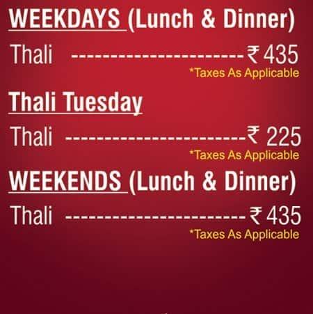 Rajdhani Restaurant R City