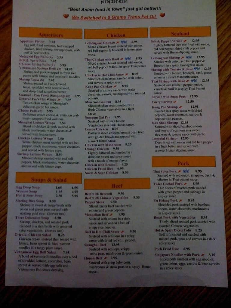Lake Jackson Chinese Restaurants