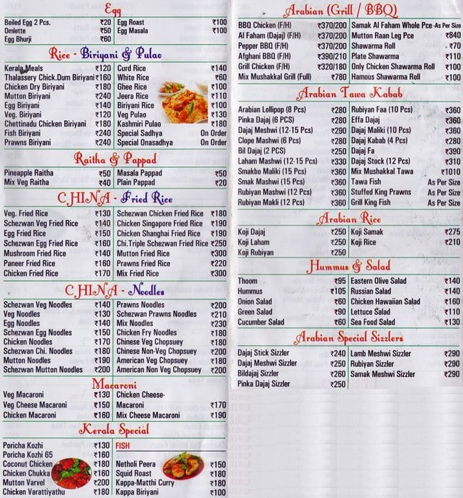Thalassery Restaurant Menu, Menu For Thalassery Restaurant